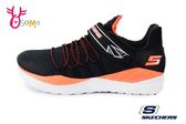 SKECHERS Nitro sprint 男童運動鞋 中大童 超人聯名 慢跑鞋 Q8247#黑橘◆OSOME奧森童鞋