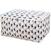 收納箱 棉麻棉被收納袋搬家帆布打包袋衣物收納袋行李箱裝衣服的整理袋子 芭蕾朵朵IGO