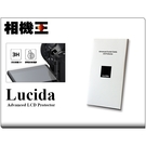 Lucida Advanced LCD 螢幕保護貼 A99〔Nikon D780適用〕