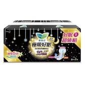 蕾妮亞淨吸柔護-護邊特長夜用衛生棉35cm X8片X2 包【愛買】