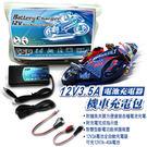 12V電瓶充電器 適用~鉛酸~膠體~機車...
