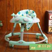 嬰幼兒學步車6/7-18個月寶寶男女孩兒童手推可坐折疊防側翻多功能