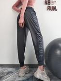 運動褲女寬鬆顯瘦束腳哈倫褲跑步健身褲夏季薄款速乾高腰瑜伽長褲