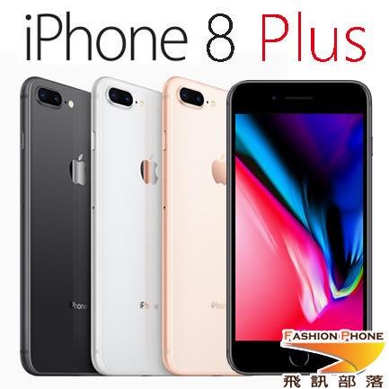 Apple iPhone 8 Plus 64G