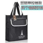 防水補習袋手拎帆布包手提包美術袋手提袋補課包【極簡生活】
