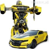 特賣遙控車5玩具甲殼蟲大黃蜂機器人感應遙控汽車男孩擎天柱6