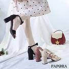 PAPORA好看小蝴蝶高跟涼鞋KE114黑/米/紅