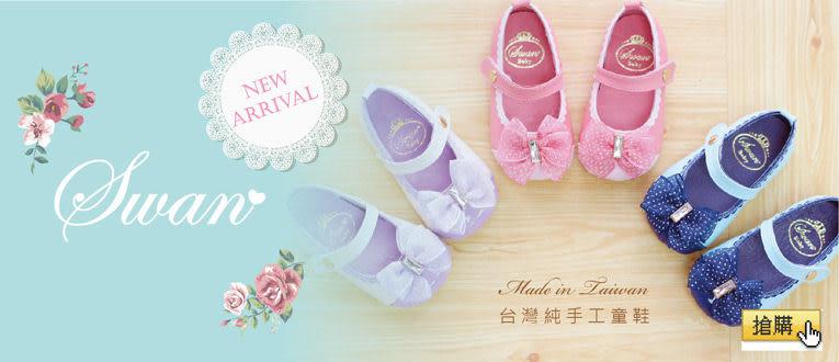 台灣純手工童鞋