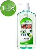 《台塑生醫》Dr 's Formula 洗寶環保洗潔精1000g 12 瓶組