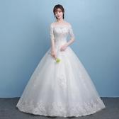 一字肩輕婚紗禮服2018新款新娘結婚宮廷齊地顯瘦公主夢幻森系女
