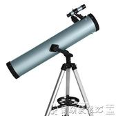 專業觀星高倍天文望遠鏡高清夜視成人5000太空眼鏡10000大口徑倍LX愛麗絲