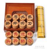 象棋套裝楠竹中國象棋立體雕刻便攜成人象棋  朵拉朵衣櫥