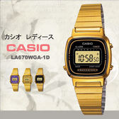 CASIO LA670WGA-1 超薄設計電子錶 LA670WGA-1DF 現貨!