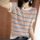 短袖針織衫 彩虹條紋短袖薄款棉麻上衣T恤女夏季新款圓領百搭鏤空冰絲針織衫 伊蘿