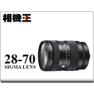 Sigma C 28-70mm F2.8 DG DN〔L-Mount版〕公司貨【接受預訂】