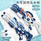夏日打氣水槍玩具跑男同款大號高壓呲水槍兒童遠射程沙灘戶外玩具