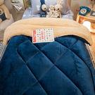 深藍 羊羔絨暖被 內有充棉 溫暖舒適 1...