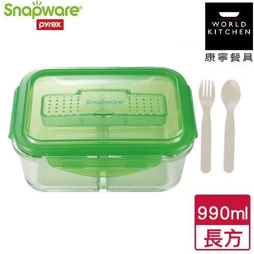 康寧分隔玻璃保鮮盒1280ml(圓型)