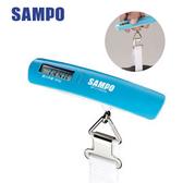 [富廉網] SAMPO 聲寶 BF-L1402AL 電子手提行李秤/旅行用/多用途/50公斤