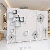 歐式屏風隔斷牆簡約現代中式公司辦公室客廳摺疊行動摺屏雙面裝飾 美家欣