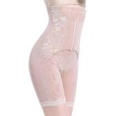 塑身衣 產后收腹褲高腰收胃收腹內褲提臀束腹束縛瘦身收大腿美體塑身褲女