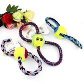 【狐狸跑跑】中大型犬寵物狗玩具 泰迪狗磨牙潔齒棉繩球WJ006601