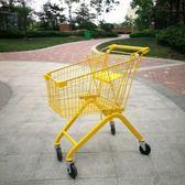 (百貨週年慶)黃色超市手推車雙層超市購物車KTV便利店買菜攝影拍照粉色手推車xw