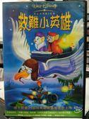 影音專賣店-Y30-022-正版DVD-動畫【救難小英雄】-迪士尼 國英語發音 影印海報