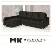 【MK億騰傢俱】BS147-05 LV奈美皮L形沙發(面向左/面向右)