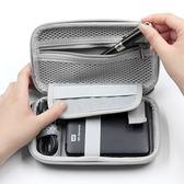 包納2.5寸移動硬盤包數碼便攜保護套盒充電寶數據線u盤耳機收納包  瑪麗蓮安