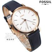 FOSSIL 現代都會魅力 簡約設計女錶 真皮 防水手錶 精品 藍色x玫瑰金 ES4338