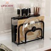 LIFECODE《收納王》不鏽鋼-扁鋼炭黑砧板刀具鍋蓋架