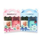 PHILIPS 飛利浦 安撫奶嘴收納組4號香草+Baby Garden收藏盒/收納盒[衛立兒生活館]