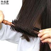 美髮梳 圓梳子滾梳捲髮梳子內扣吹直髮梨花鬃毛梳髮廊理髮店美髮圓筒捲梳 中元節禮物