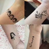 情侶紋身貼防水 男女 持久暗黑手繪個性黑白線條小清新原創刺青貼 【好康八八折】