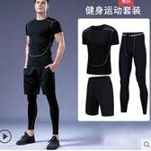 健身服男套裝運動速干衣緊身衣訓練服跑步籃球裝備晨跑夏季健身房 zm1368『男人範』