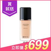 BEVY C.~裸紗親膚 光感粉底精華(30ml) 自然色【小三美日】$1280