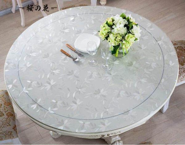 桌巾加厚PVC圓形軟玻璃桌墊透明餐桌布 60cm