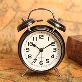 歐式復古鬧鐘 金屬打鈴現代簡約 創意個性學生懶人夜光床頭鐘 四季生活