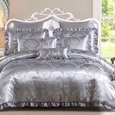 蕾絲床裙 貢緞全棉床裙式四件套被套帶床套床罩歐式 KB3325【野之旅】TW