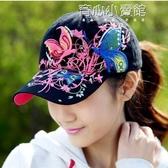 棒球帽旅遊運動遮陽帽立體刺繡蝴蝶棒球帽子女士韓版潮鴨舌  育心小館