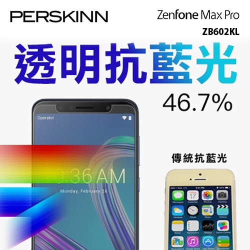 《PerSkinn》透明抗藍光玻璃保護貼- ASUS Zenfone Max PRO(ZB602KL)