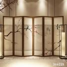 新中式實木屏風隔斷客廳折疊移動臥室遮擋家...