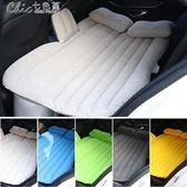車載充氣床汽車成人床墊後排通用兒童旅行床轎車中suv睡墊車震床「Chic七色堇」igo