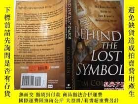 二手書博民逛書店Behind罕見the Lost Symbol: The Una