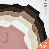 上衣 舒適柔軟磨毛料超彈性立領打底衫-BAi白媽媽【306215】