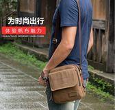 新款男士帆布包單肩包韓版潮休閒帆布男包包 東京衣櫃