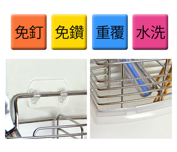 【無痕餐具架】耐重3KG 台灣製造 收納架 置物架 架子 收納籃 置物籃 BS641 [百貨通]