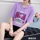 2019新款連帽T恤短袖女學生寬鬆韓版紫...