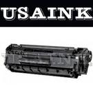 USAINK ~ CANON FX9 環保碳粉匣  適用: Canon L120/MF4100/4120/4122/4150/4350/1160